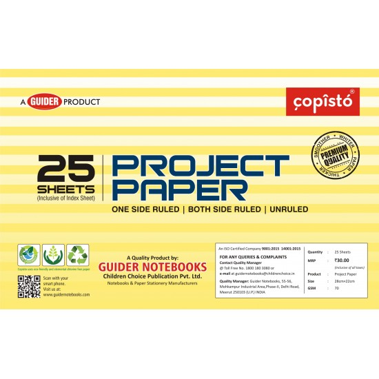 Copisto Project Paper 28x22cm One Side Ruled 25 Sheets