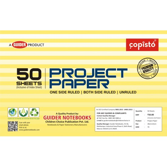 Copisto Project Paper 28x22cm Both Side Ruled 50 Sheets